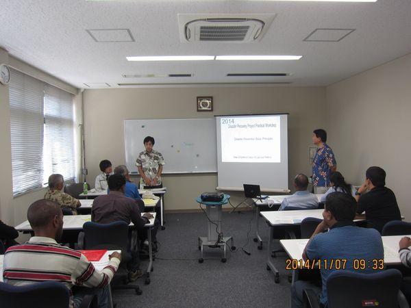 沖縄県海岸防災課講演