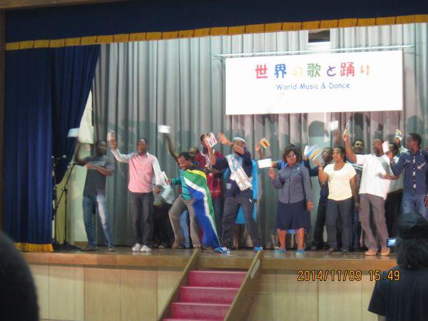 おきなわ国際協力・交流フェスティバル2014