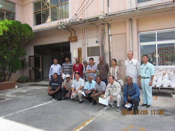 沖縄県建設技術センター