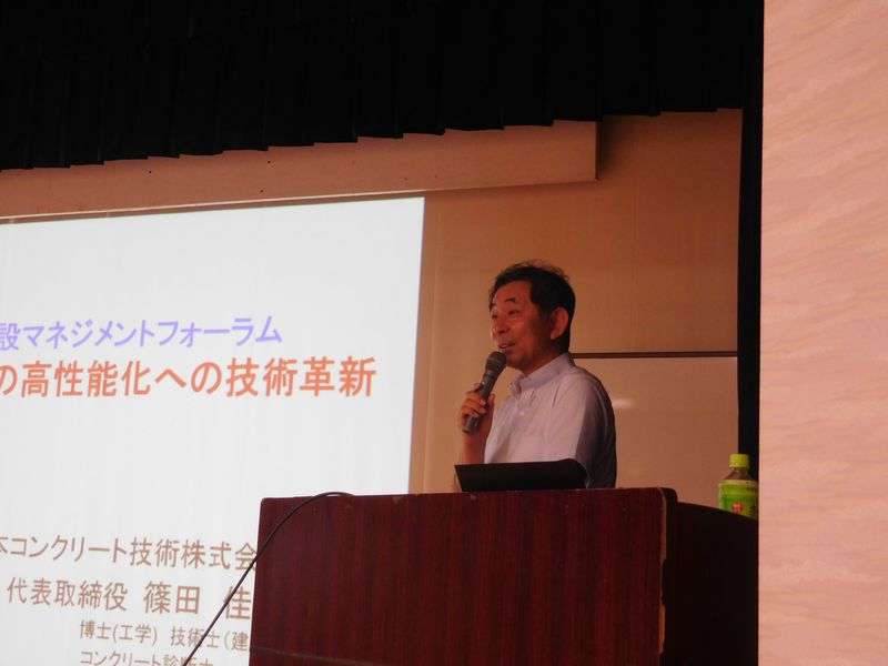 篠田講師7