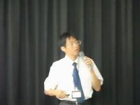 田邊講師2